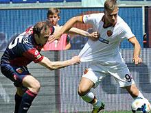 Genoa-Roma: Roma baby per l'ultima di campionato